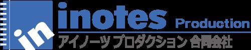 パワーポイントの作成を依頼するならアイノーツプロダクション | 福岡市